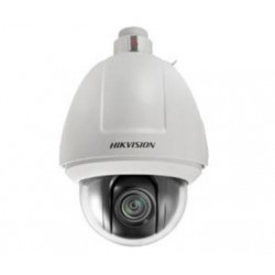 IP Speed Dome Hikvision DS-2DF5284-A